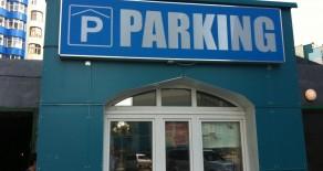 Паркинг на Горском микрорайоне