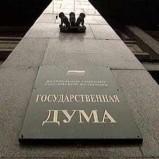 Депутаты обсудили вопрос о внесении изменений в бюджет Новосибирска