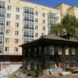 Все необходимые для приобретения жилья торги проведены
