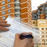 Регистрация прав собственности на квартиру