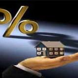 Депутатами Госдумы предложена альтернатива жилищной ипотеке