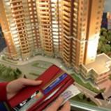 Офисная недвижимость Новосибирска начала подыматься в цене