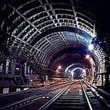 О строительстве метро